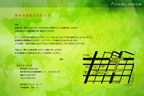 bg_access_mini.jpg