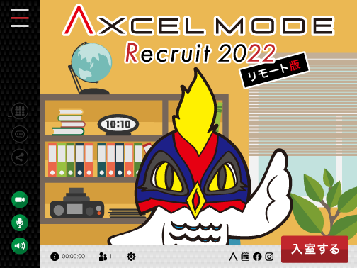 top_at_recruit_site_2022.png